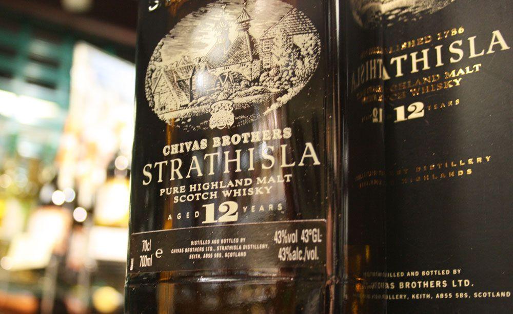 виски strathisla