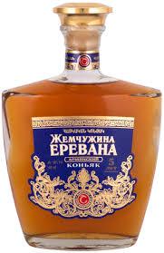 Жемчужина Еревана коньяк