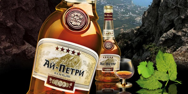 Коньяк Ай Петри