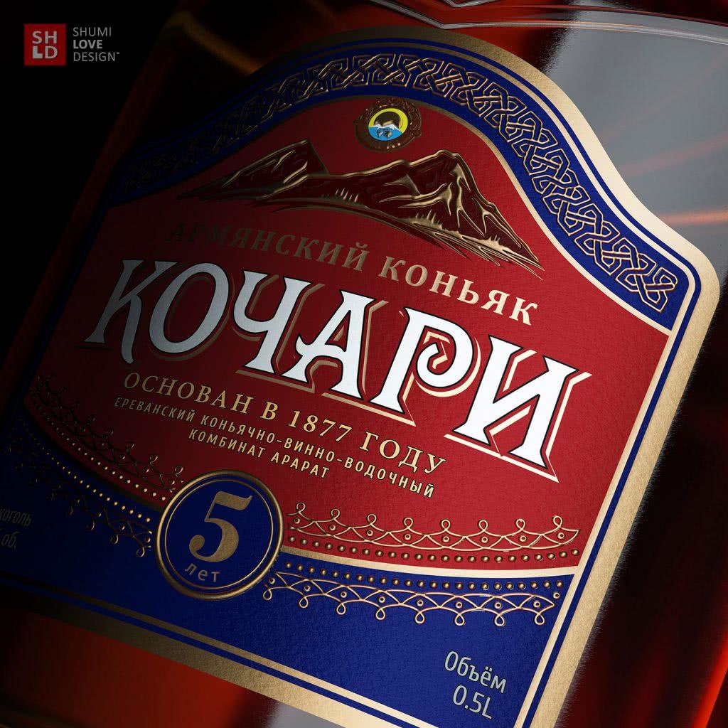 Коньяк Кочари