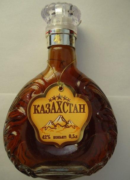 коньяк казахстан