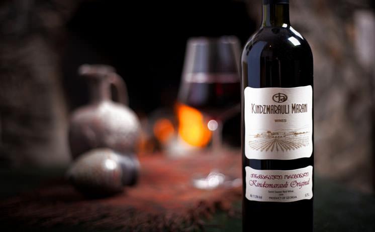 Киндзмараули вино