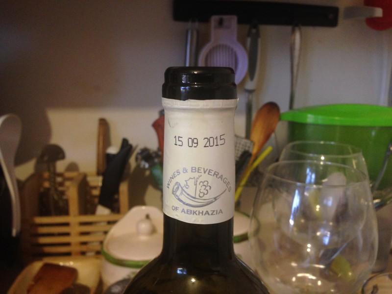 Вино Псоу