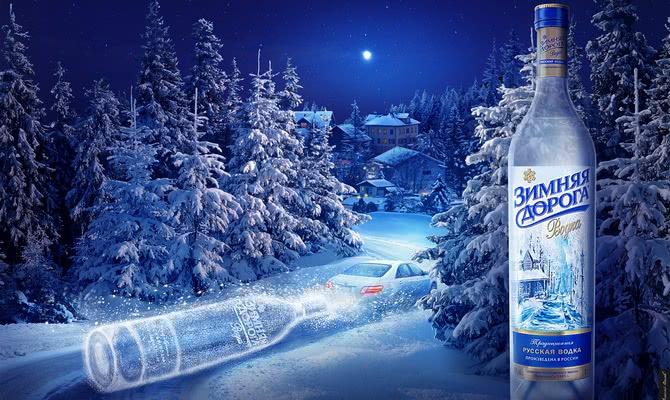 Водка Зимняя дорога