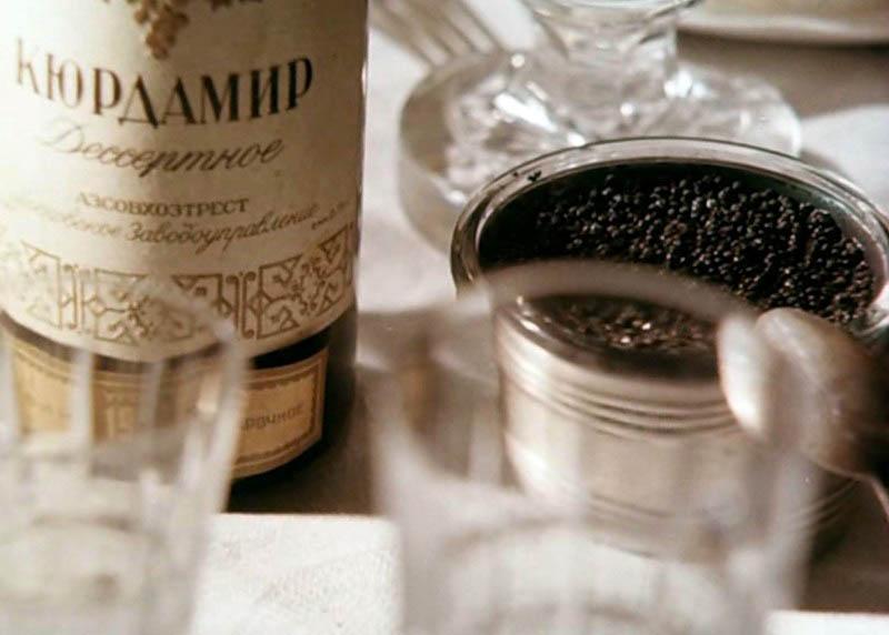 Вино Кюрдамир