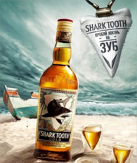 Ром Shark Tooth