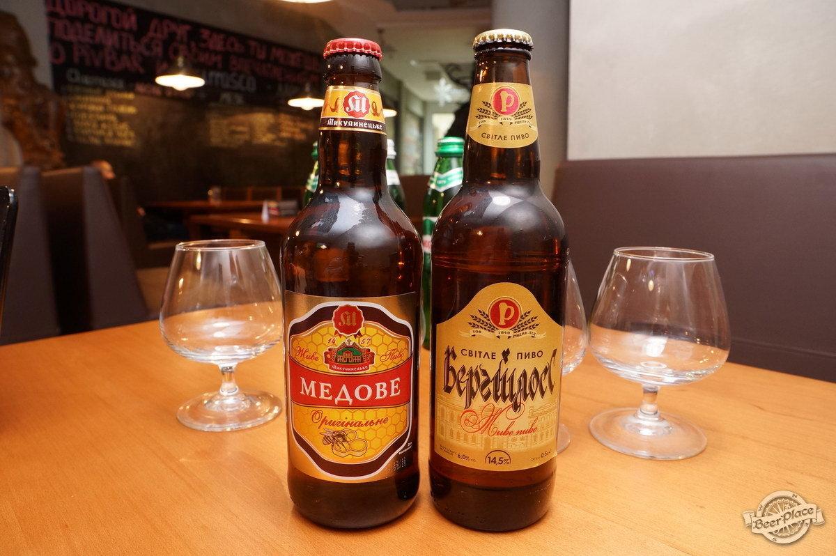 медовое пиво Перевар браггот