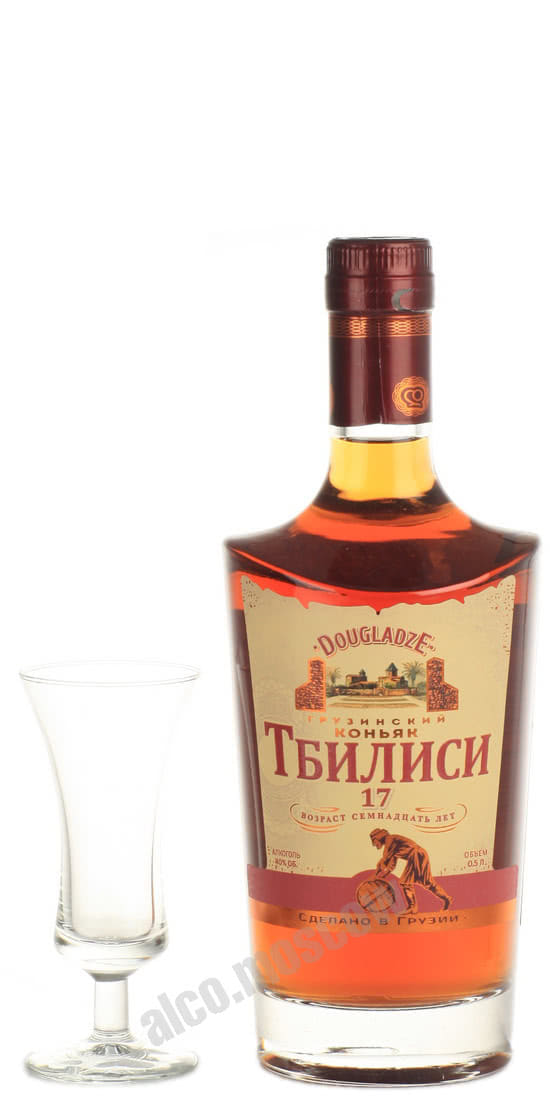 коньяк тбилиси