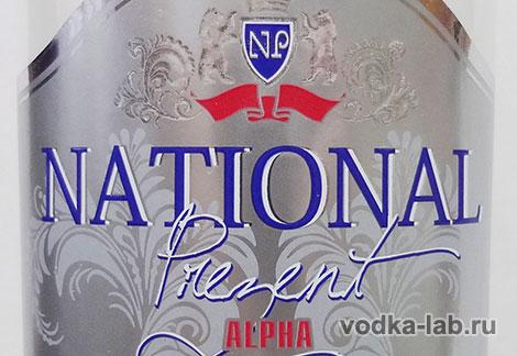 Водка Национальный Презент Альфа