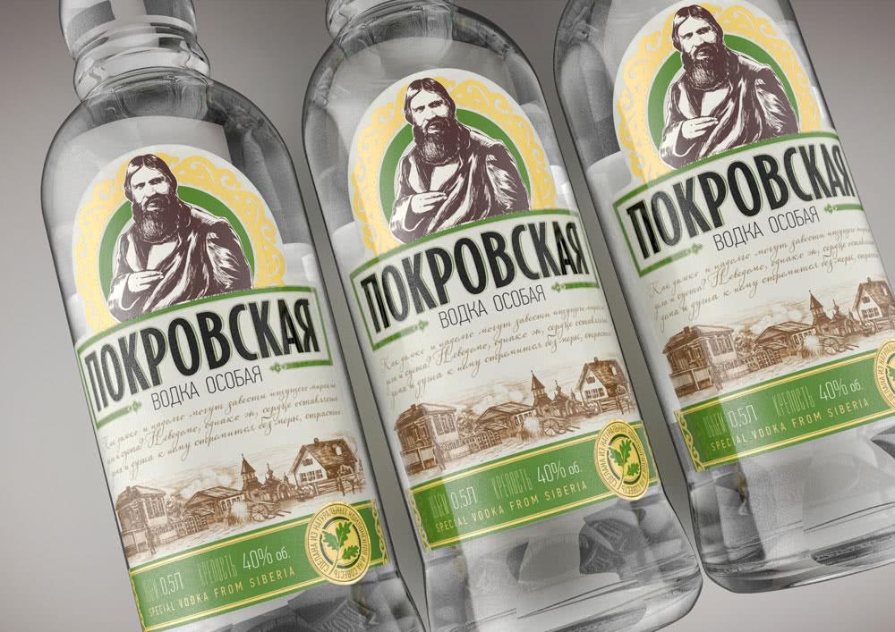 Водка Покровская
