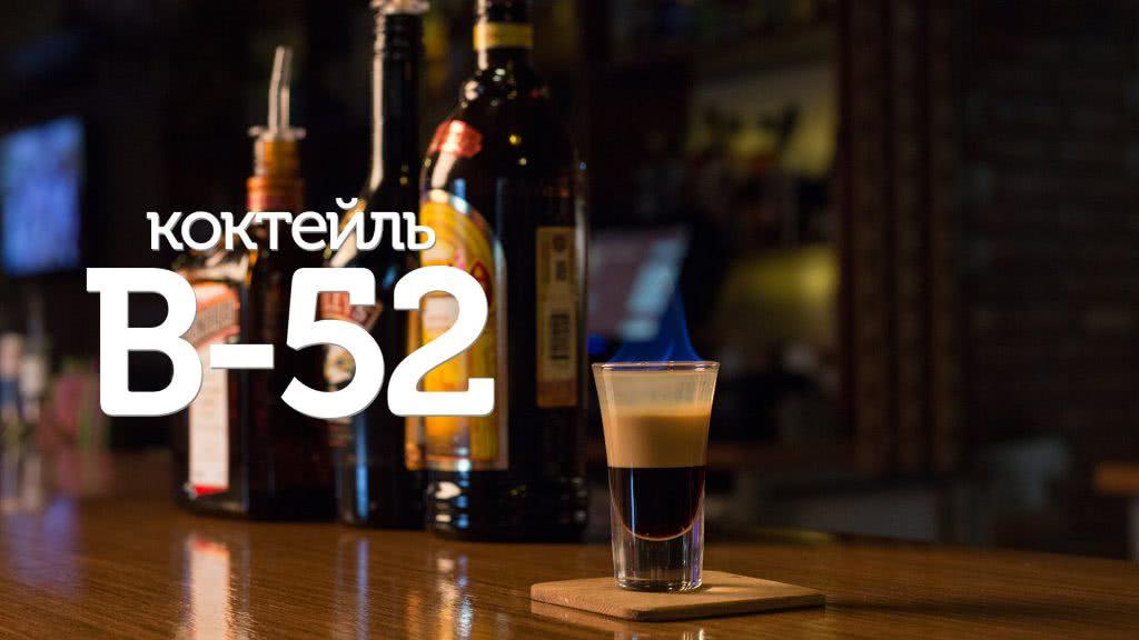 Коктейли алкогольные рецепты с фото на RussianFoodcom