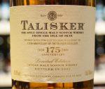Виски Talisker (Талискер)