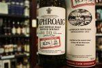Виски Laphroaig (Лафройг)