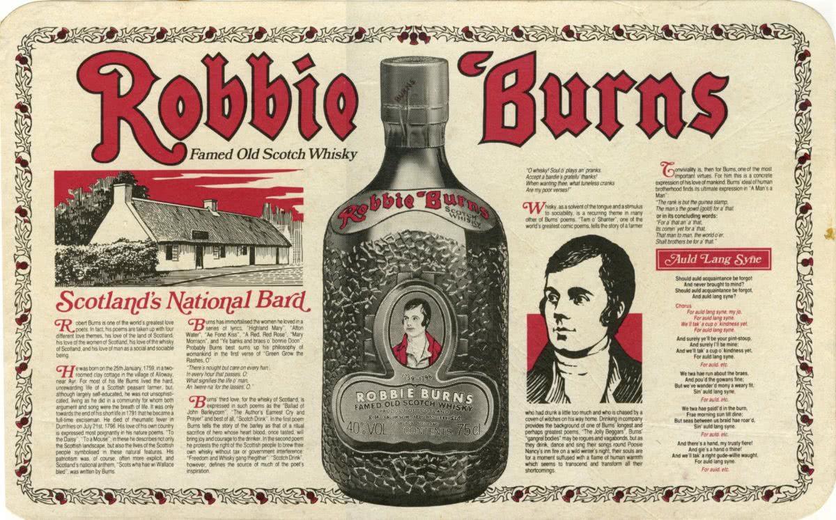 Виски Robert Burns