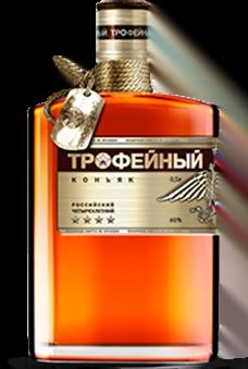 Коньяк «Трофейный»