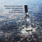 Водка Сибалко
