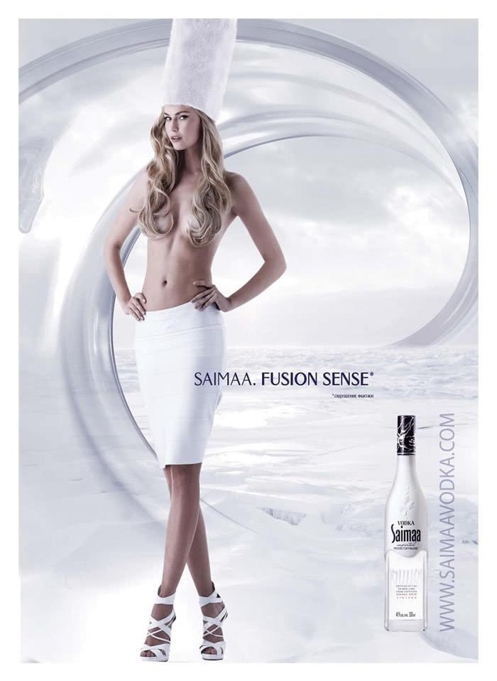 Водка «Saimaa»