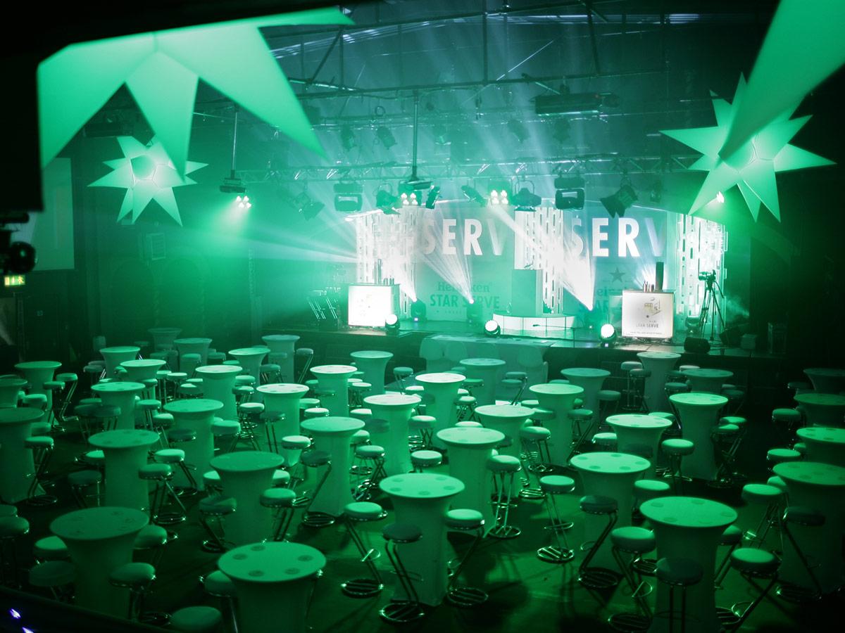 Heineken Ster Serve: что это такое?