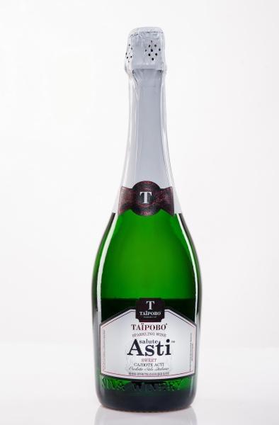 Игристое вино Асти