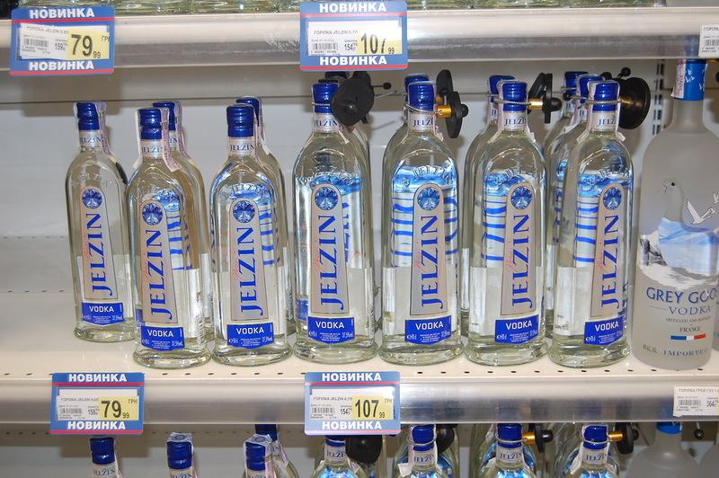 Водка «Ельцин»