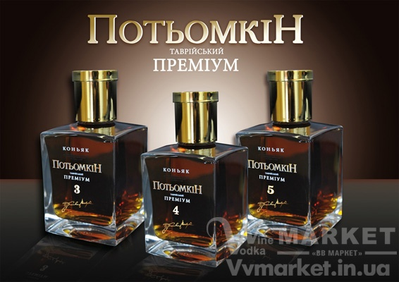 Коньяк Потемкин