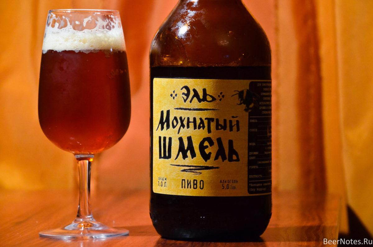 лучшее пиво в России
