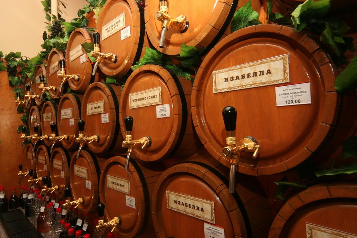 разливное вино на розлив