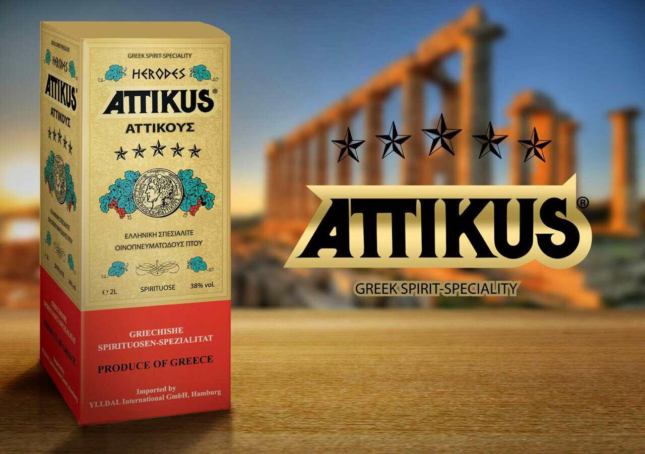 Коньяк «Аттикус»