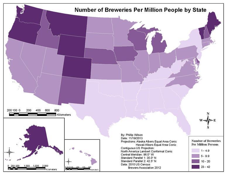 Американское пива