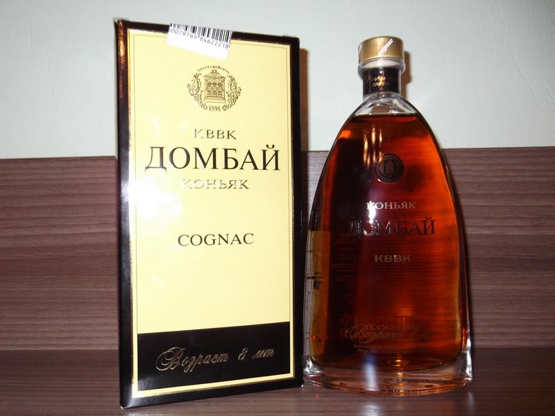 Коньяк «Домбай»